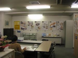 西淀川・公害と環境資料館(エコミューズ)の様子