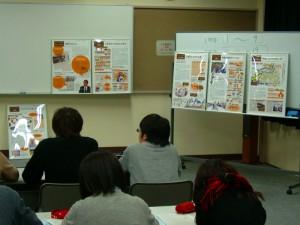 2009年10月26日 大阪府立三島高校の授業に貸出